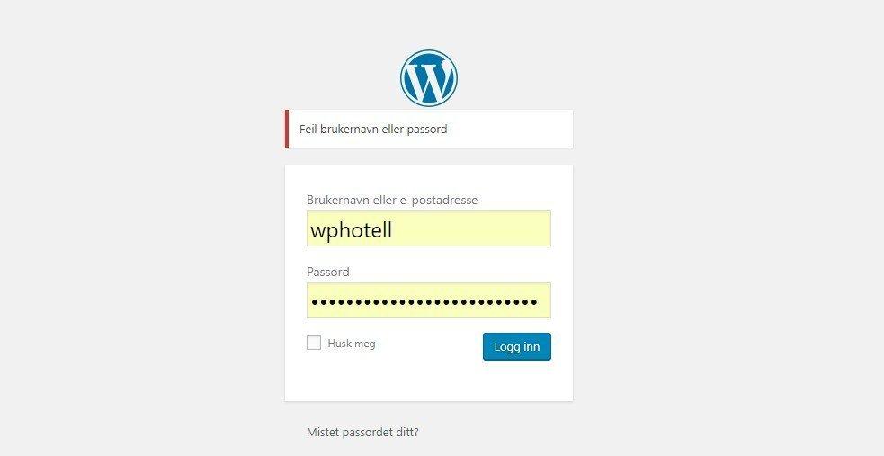 Kan ikke logge inn WordPress